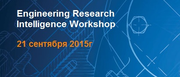 Engineering Research Intelligence Workshop